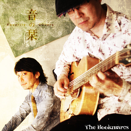 The Bookmarcs 1st. EP 「Transparent」