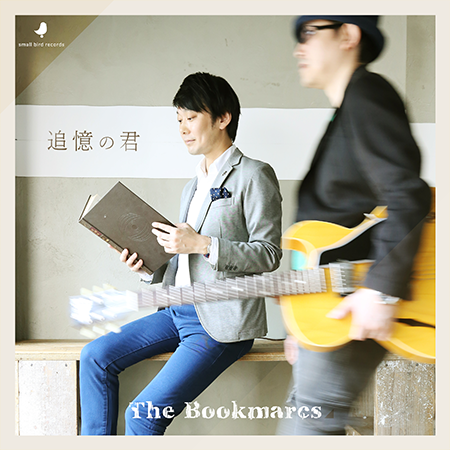 The Bookmarcs New Single 「追憶の君」